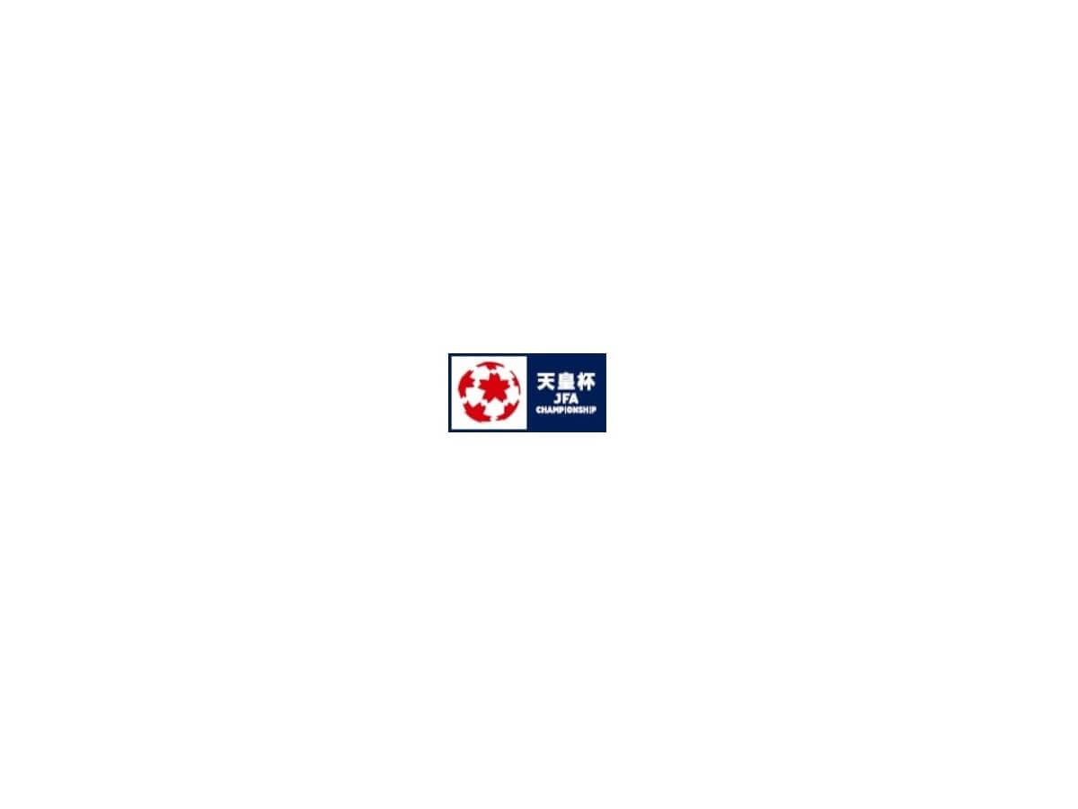 11/13(水)11時~天皇杯第99回全日本サッカー選手権大会のチケット発売開始!決勝をこの目で見届けよう